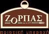 zorbas-logo